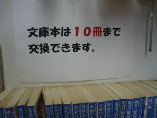 110423_04