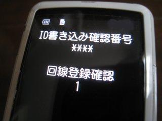 110604_09