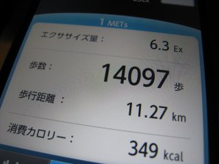 110905_02